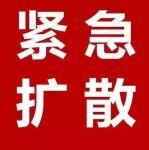 """@增城人:快收好广东三防总指挥部为你送上的台风影响期间的""""安全锦囊""""!"""